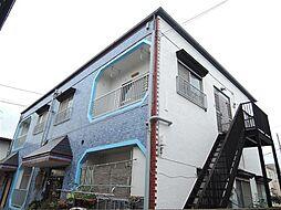 大和田マンション[2階]の外観