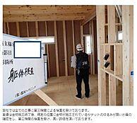 建築中も第三機関による検査を実施しております。