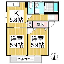ディアスコミヤマ B棟[1階]の間取り