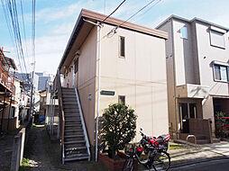 東京都品川区東品川1丁目の賃貸アパートの外観