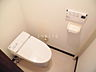 トイレ,2LDK,面積48.6m2,賃料4.8万円,バス 北海道北見バス市民会館前下車 徒歩5分,JR石北本線 北見駅 徒歩18分,北海道北見市常盤町2丁目4番29号