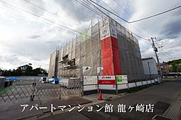 スターカレント成田I