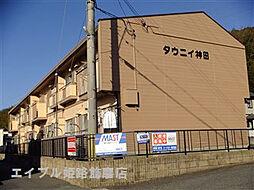 タウニィ神田[101号室]の外観