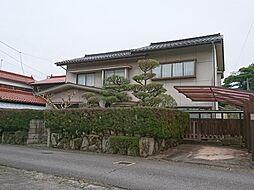 元町中古住宅