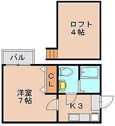青雲寮[2階]の間取り