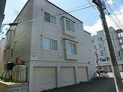 北海道札幌市中央区北八条西19丁目の賃貸アパートの外観