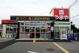 [一戸建] 兵庫県川西市花屋敷1丁目 の賃貸【/】の外観