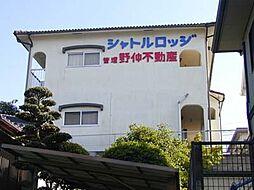香椎花園前駅 1.9万円