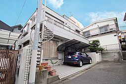 祐天寺駅 13,800万円