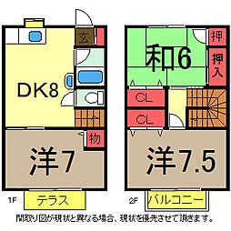 [テラスハウス] 千葉県四街道市四街道 の賃貸【/】の間取り