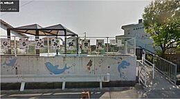 保育園鳴神保育所まで790m