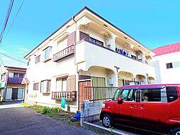 東京都小平市学園東町2の賃貸アパートの外観