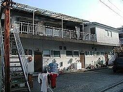 春吉アパート[1階]の外観