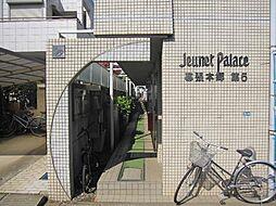 ジュネパレス幕張本郷第5[2階]の外観