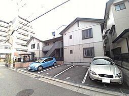 兵庫県芦屋市公光町の賃貸アパートの外観