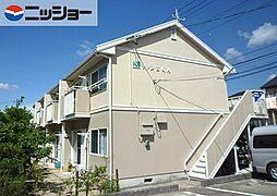 新豊田駅 5.1万円