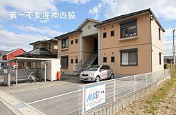 兵庫県加東市下滝野1丁目の賃貸アパートの外観