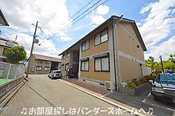 大阪府枚方市田口山3丁目の賃貸アパートの外観