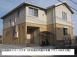 みどり中央駅 5.2万円