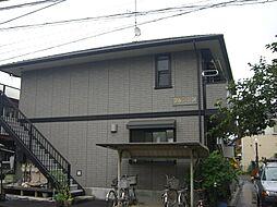 東京都府中市天神町4丁目の賃貸アパートの外観