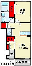 アバンツァートカーサ溝A[1階]の間取り