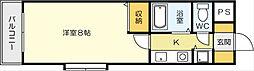 Bergamotto 吉野町[9階]の間取り