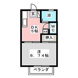 【敷金礼金0円!】サラダハウス