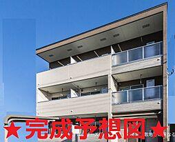 西飾磨駅 5.4万円