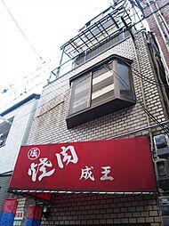 新長田幸楽園ビル[2・3・4階号室]の外観