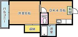 ハイツクリスタル[4階]の間取り