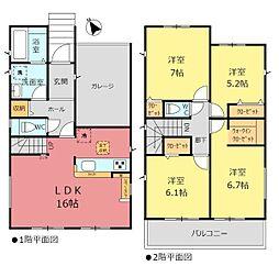 左京山駅 3,690万円