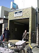 駅地下鉄赤塚駅まで1085m