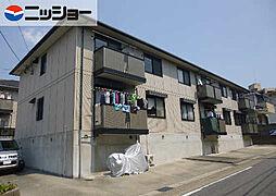 EST B棟[1階]の外観