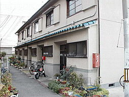 大阪府茨木市大池1丁目の賃貸アパートの外観