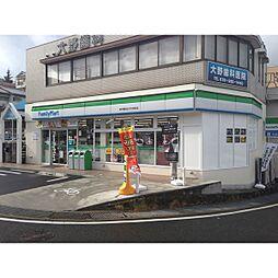 兵庫県神戸市北区鈴蘭台東町5丁目の賃貸マンションの外観