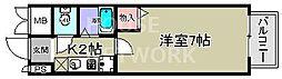 セレッソコート京都御所西[705号室号室]の間取り