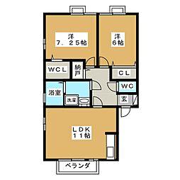 愛知県名古屋市緑区徳重4丁目の賃貸アパートの間取り