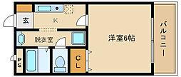 パブリックマンションII[2階]の間取り