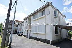 取手駅 3.9万円