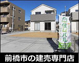 赤坂駅 1,980万円