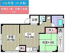 中井マンション[402号室]の間取り