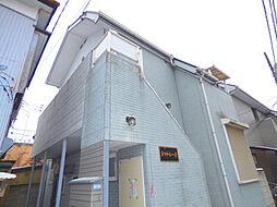 シャトレーII[2階]の外観