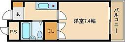 オレンジハウス1[3階]の間取り