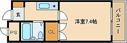 オレンジハウス1[5階]の間取り