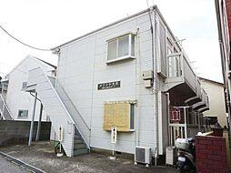 メゾンド・大石[2階]の外観
