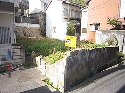 神戸市兵庫区湊山町
