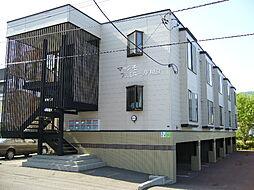 北海道札幌市南区川沿四条4丁目の賃貸マンションの外観