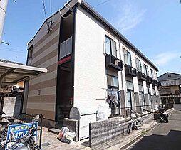 二条駅 0.7万円