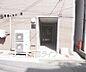 エントランス,2DK,面積44.56m2,賃料10.0万円,京都地下鉄東西線 京都市役所前駅 徒歩5分,京都市営烏丸線 烏丸御池駅 徒歩11分,京都府京都市中京区尾張町