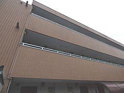 ハイツ南浦和[3階]の外観